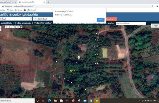ขายที่ดิน สวนผสม สวนผลไม้ พร้อมให้ผลผลิต เมืองปราจีนบุรี ราคาไร่ละ 700,000 บาท ยกแปลง 2,000,000 บาท
